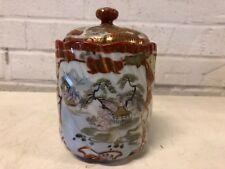 Antique Japanese Kutani Porcelain Tea Caddy with Women Figural Scene