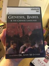 Genesis, Babel & the Chinese Language featuring Dr. Andy McIntosh - DVD