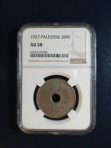 1927 Palestine Twenty Mils NGC AU58 20M Coin PRICED TO SELL QUICKLY!!