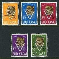 South-Kasai Michel #29-33 MNH OVPT on Cheetah FAUNA $$