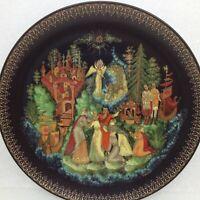 1989 Russian Legends Tianex Folk Fairy Tale Plate Tsar Sultan Bradex 60-V25-1.6