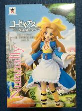 Nunnally Figure - BANPRESTO Code Geass DX Wonderland vol.2 Japan Japanese Anime