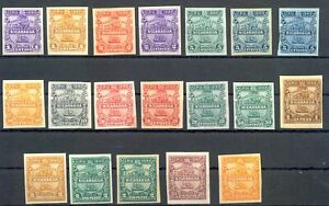NICARAGUA TRAIN 1890 19 IMPERF. PROOFS INCL COLOUR SHADES -(*) - VF