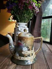 SHOFU Occupied Japan Dragonware Tea Pitcher Lid -Raised Moriage - Volcano