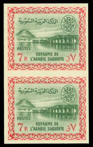 SAUDI ARABIA 1960 Wadi Hanifa Dam 7pi - IMPERFORATED PAIR - mint MNH
