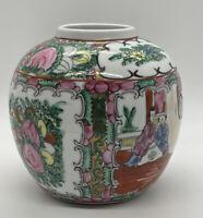 ACF Japan Porcelain Vase Jar Hand Painted Vintage Hong Kong ROSE MEDALLION