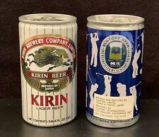 1970s Kirin & Suntory (Golf) - Bottom Opened 11.8 Oz Japanese Beer Cans