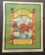 * Gold Dragon Chop Firecracker Pack Label - Vintage Fireworks Labels