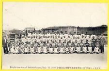 cpa Rare JAPAN OSAKA BRIGHT STAR SCHOOL ATHLETIC SPORT BASEBALL TEAM Meisel