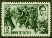 USSR-Russia-1942. War hero, partisan Zoya Kosmodemyanskaya. MNH 45€
