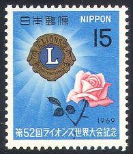 Japan 1969 Lions Organisation/Flower/Rose/Nature/Welfare 1v (n25381)