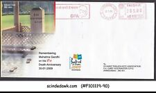 INDIA - 2009 61ST DEATH ANNIV. OF MAHATMA GANDHI SPECIAL COVER WITH CANCL.