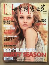 Vanessa Paradis, Lou Doillon sur magazine Chinoise ELLE, en 2004, RARE!