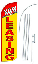 NOW LEASING Flag Kit 3' Wide Windless Swooper Feather Advertising Sign