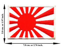 Japan Flag Japanese JP V.1 National Embroidered Iron On Patch Sew Applique DIY