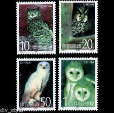 Owls set of 4 mnh stamps China 1995-3 birds