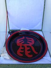 plateau en tole chinois décoratif rond décor calligraphique noir rouge