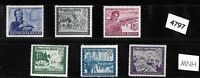 Complete 1944 MNH stamp set / Hitlers Culture fund / Third Reich era / Germany