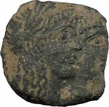 King Rabbel II Gamilat Arab Caravan Kingdom of Nabataea 101AD Greek Coin i50426