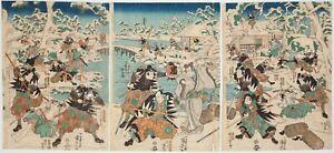 Kuniyoshi, Kabuki Play, Chushingura, Original Japanese Woodblock Print, Antique