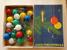 Nos Soviet Electric Lights Balls Garland Flashlight Christmas New Year Own Box