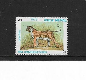 1975 Nepal - Endangered Wildlife - Tiger - Single Stamp  - Mint & Never Hinged.