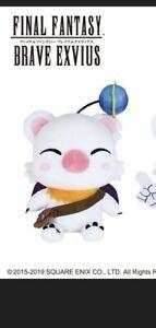 "Final Fantasy Brave Exvius Moogle 10"" Plush Taito (100% authentic)"