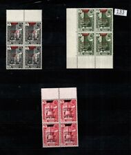 /// 4X ADEN - MNH - W. CHURCHILL - FAMOUS PEOPLE