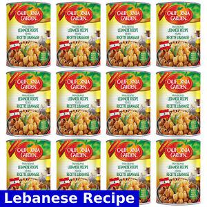 12 Cans California Garden Fava Beans Lebanese Recipe 16oz/450g - Vegetarian
