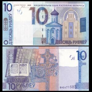 Belarus 10 Rubles, 2009(2016), P-38, Banknote, UNC