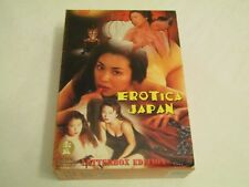 Erotica Japan Collection DVD