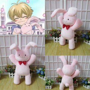 Ouran High School Host Club Mitsukuni Rabbit Bunny Plush Doll Cute Cushion Gift
