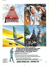 PAKISTAN INTERNATIONAL AIRLINES PIA PUBLICITE DE PRESSE 1967