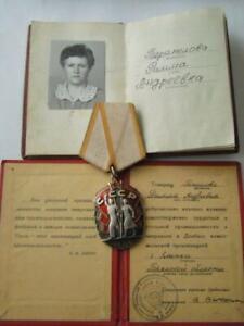Sowjetrußland UdSSR SILBER Orden Ehrenabzeichen mit ZERTIFIKAT!