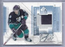 2004/05 SP authentic Stanislav Chistov Review auto patch