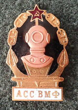 Russian soviet CCCP USSR  ARMY NAVY DIVER RED STAR BADGE pin HEAVY    #33