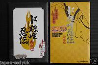 JAPAN novel book: Naruto Dokonjo Ninden Jiraiya