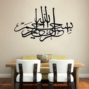 Removable Islamic Arabic Calligraphy Wall Sticker Home Muslim Art Sticker Decal