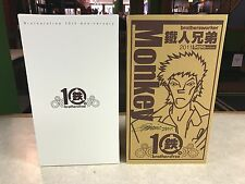 "Hot Toys Winson Brotherworker Apexplorers 10th Monkey 2011 SEPIA Ver 12"" 1/6 MIB"