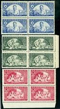 1954 Pioneers,Sun Flower,Calf,Farm,Grain,Sc hool,Students,Romania,Mi.1 474,Mnh,x4
