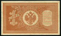 RUSSIA NORTH Chaikovskiy Government ГБСО 1 RUBLE 1898 (1919) P: S153, VF