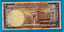 Saudi Arabia P11b 1 Riyal Govt Building Sign Quarashi/A Rahman 1968 aXf+ Rare