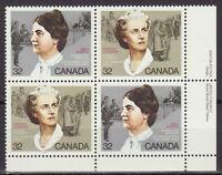 CANADA #1047-1048 32¢ Canadian Feminists LR Inscription Block MNH