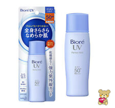 ☀Biore KAO UV Perfect Face Milk Sunscreen Water SPF50+ PA 40ml F/S