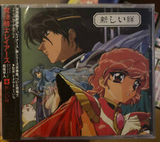 Magic Knight Rayearth OST Soundtrack 4 JAPAN ANIME MUSIC New Sealed CD