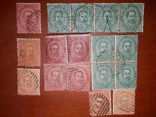 Lotto di 17 francobolli UMBERTO I del Regno d ITALIA Centesimi 5 10 20 quartina