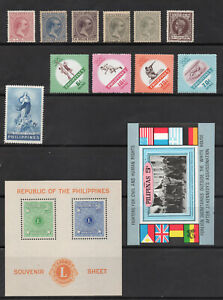Philippines   MLH Stamps                   (#210050)