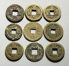 Antique China 1 Cash Coin Lot (9 Coins)