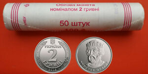 """Ukraine Coin Circulated 2020 2 Hryvni """"Yaroslav the Wise"""" ROLL 50 pcs"""