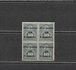 Paraguay -  Lot 582, Mint, NH. Block